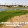 Why you should play golf at Al Ain Equestrian, Shooting & Golf Club