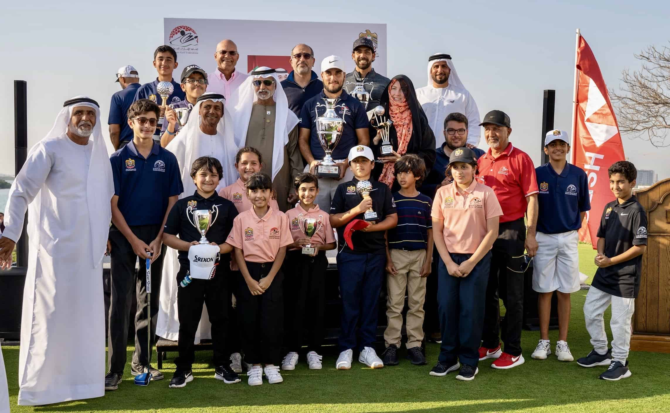 2021 UAE Presidents Cup